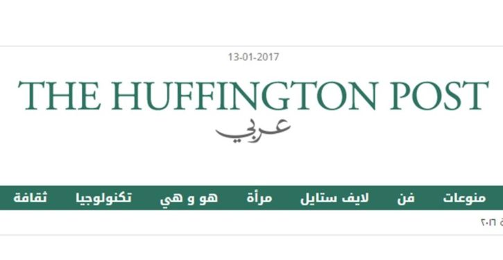 HuffPo Arabic won't take down blog post alleging that a Jew killed Mohammed