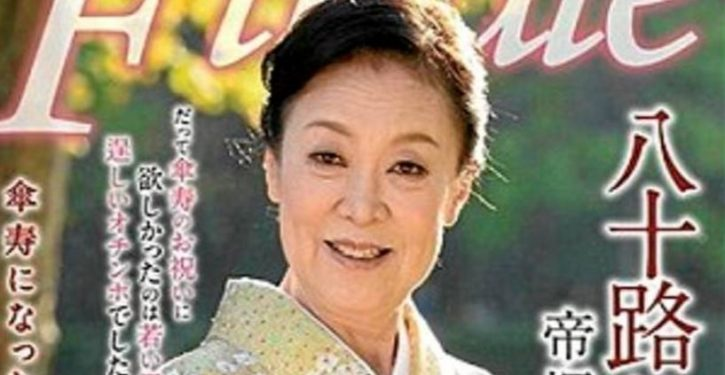 Japan's 'oldest porn queen' calls it quits at 80