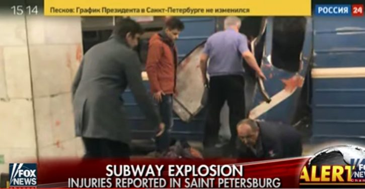 Subway explosion in St. Petersburg (Russia) called terror attack; at least 10 dead