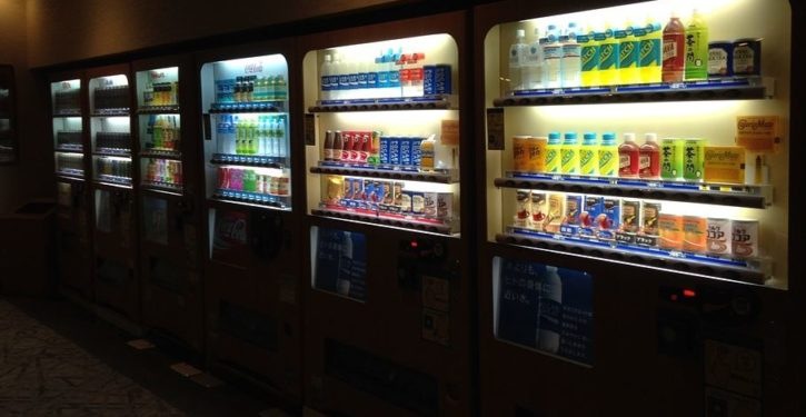 UC Davis vending machine sells morning after pill