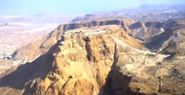 Trump to give speech at iconic historical site of Masada in Israel?
