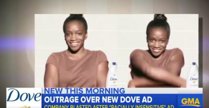 I am the woman in the 'racist Dove ad'. I am not a victim