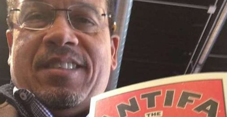 Yes, Keith Ellison's (D-MN) leaving Congress – to run for another office