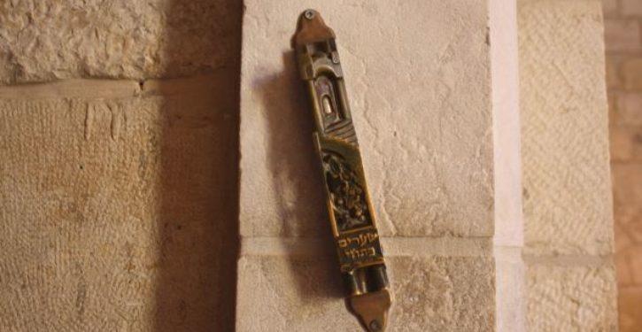 Mezuzah stolen from office doorway of Jewish UCLA student body prez