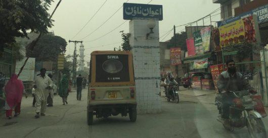 Imran Awan's father transferred data to Pakistani govt, claimed influence in U.S., says ex-partner by LU Staff