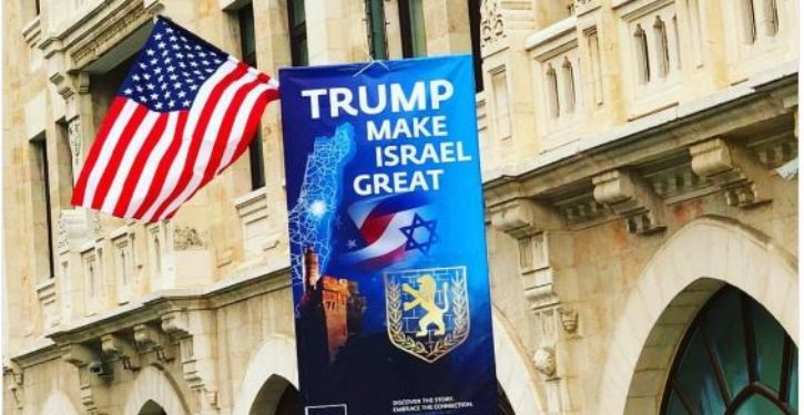 Israeli soccer team adds 'Trump' to its name
