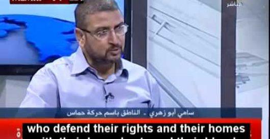 Hamas breaks cease-fire; Iran seeks destruction of Israel by Renee Nal