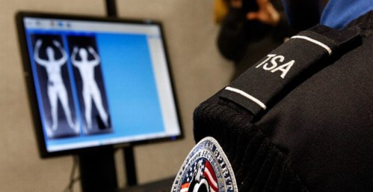 Former TSA screener claims officers 'laugh' at passengers' naked scans