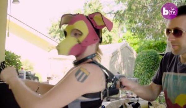 Woman identifies as man who identifies as dog by Ben Bowles