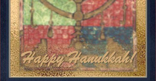 Happy Hanukkah by J.E. Dyer