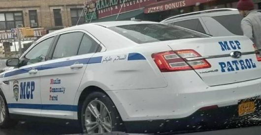 Meet NYC's 'Muslim Community Patrol,' complete with its own squad cars by LU Staff