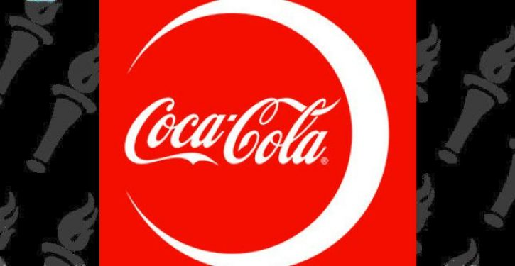 Coca-Cola releases crescent moon-enhanced logo to honor Islam during Ramadam
