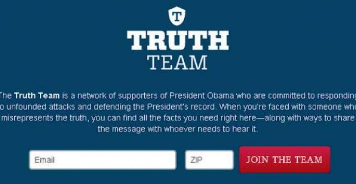 WH launches online tool for social media users to report political bias, censorship