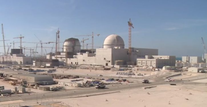 UAE issues permit for reactor; to be first commercial nuclear power plant in Arab world