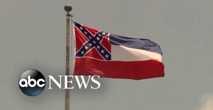 Mississippi legislature starts process to change state's flag