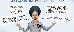 Cartoon of the Day: Not anti-Semitic?
